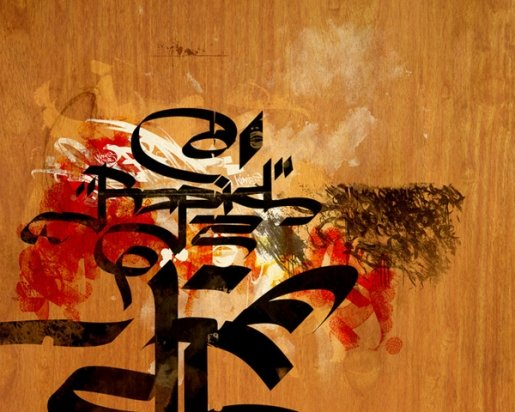 Handstyle2-calligraphy in Calligraphy and Handwriting Showcase