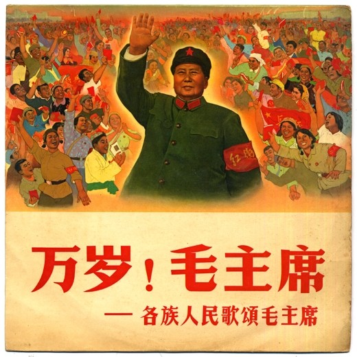 Political Posters - long life to chairman mao