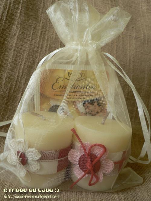 A Valentine gift set