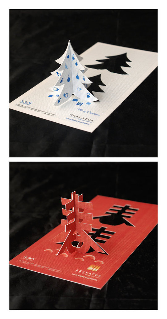Business Card Design: yienkeat - Krakatua Greeting Card