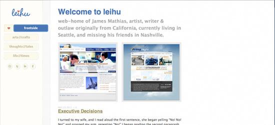 Leihu blog design