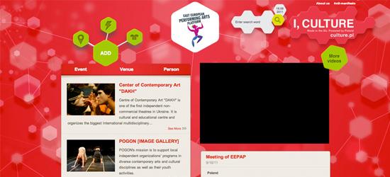 EEPAP blog design