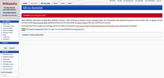MediaWiki: The Definitive Wiki Engine