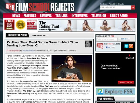 Film School Rejects