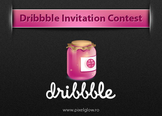 Dribbble invite shot by Silviu Stefu