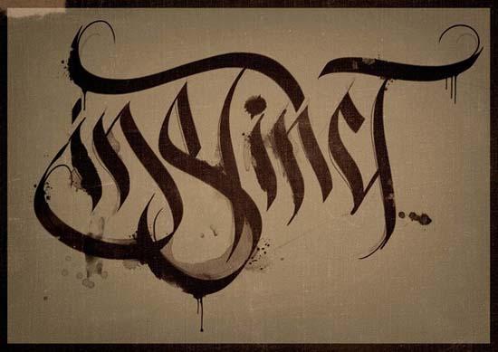 Calligraphic Masterpieces