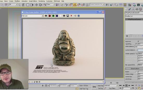 Tutorials max pdf studio 3d