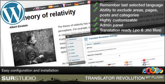 AJAX Translator Revolution