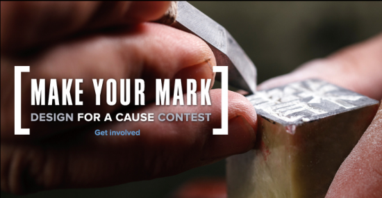 Corbis Poster Contest: Make Your Mark – Design For A Cause