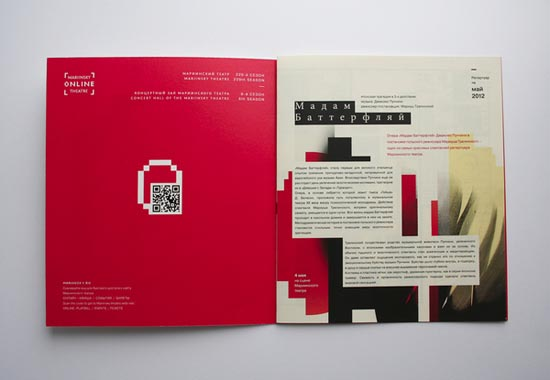 50+ Fascinating Promotional Booklets to Inspire - noupe