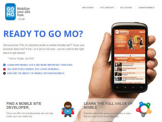 Google| GoMo