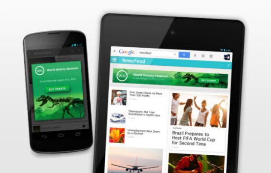 google-webdesigner-adfocus