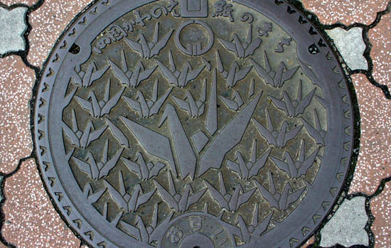 Street Creativity: The Art of Japanese Manhole Covers