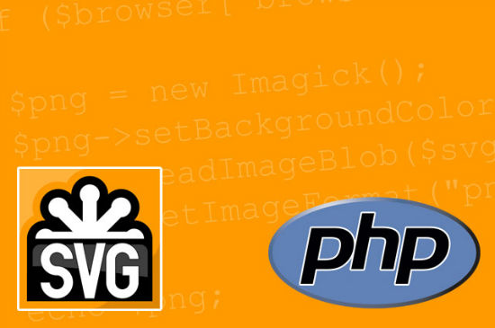 HTML 5 and SVG: Providing a PNG Fallback with PHP and ImageMagick