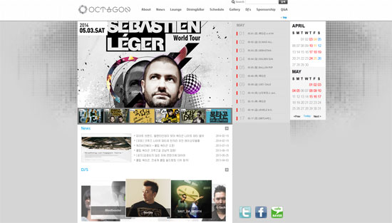 Octagon Nightclub Website
