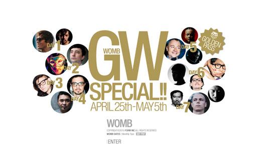 Womb Nightclub Site