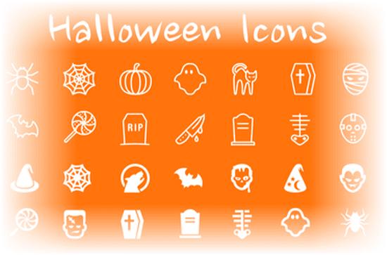 halloween_collection_teaser