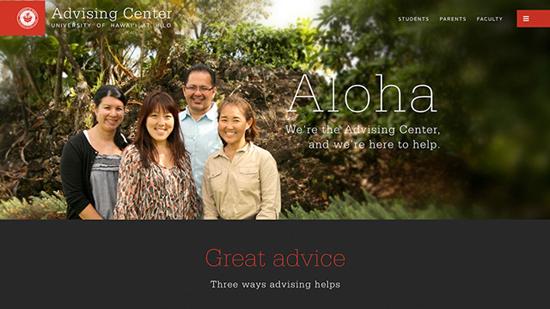 advising-center