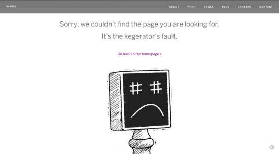 Barrel - Error 404
