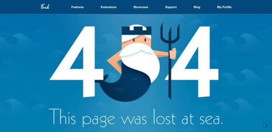 Fork CMS - Error 404