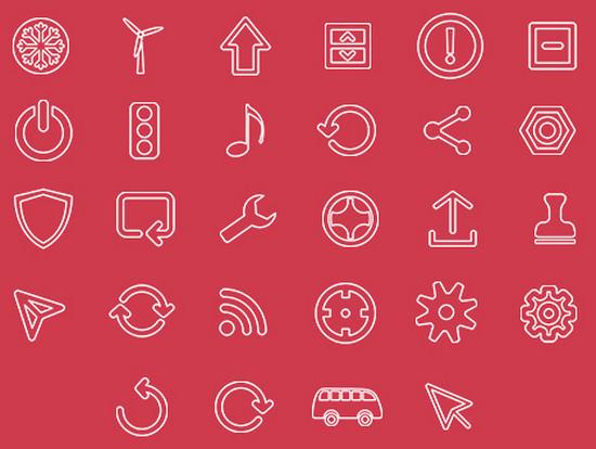 slim icons