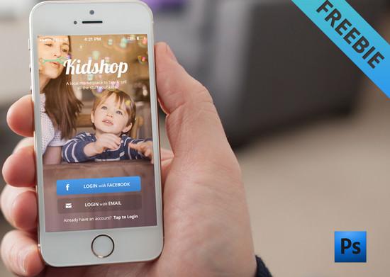 kidshop app