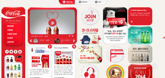 coca-cola official website