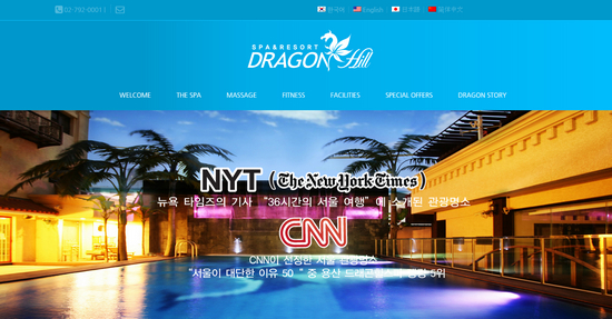 dragon hill spa