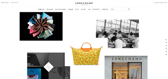 longchamp website