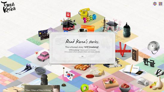 touch korea