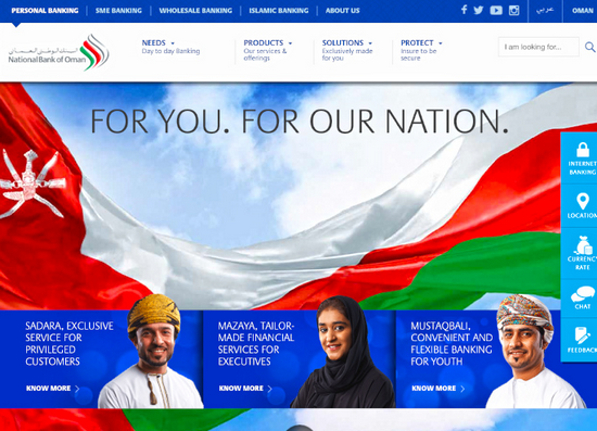 national bank of Oman portal