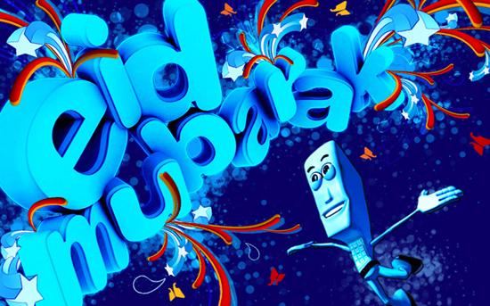 telefun rebranding