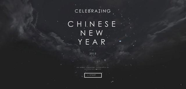 Celebrating-Chinese-New-Year-2015