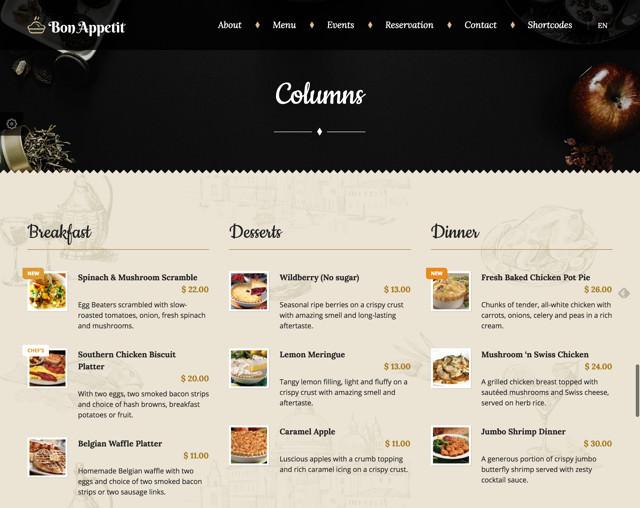 menue-columns