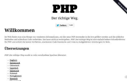 PHP-Der-richtige-Weg