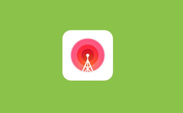 vibrant app icon
