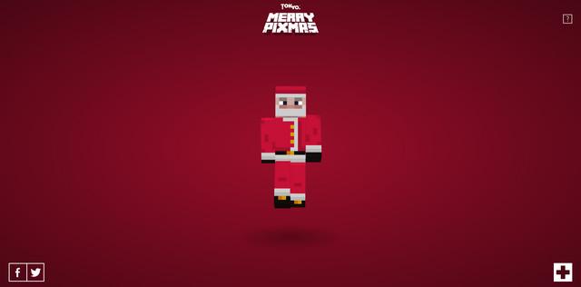 16-Merry Pixmas