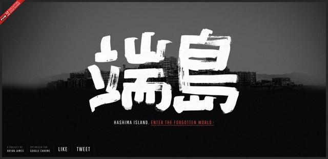 Hashima-Island-A-Forgotten-World