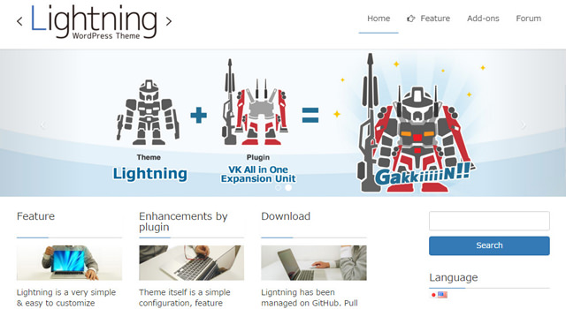 Lightning: Bootstrap Based WordPress Theme