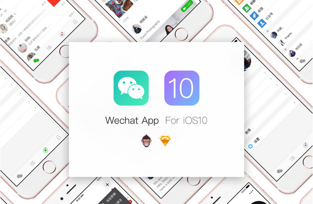 wechat app for ios10