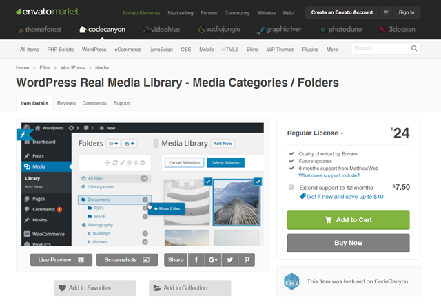 WordPress Real Media Library at Codecanyon