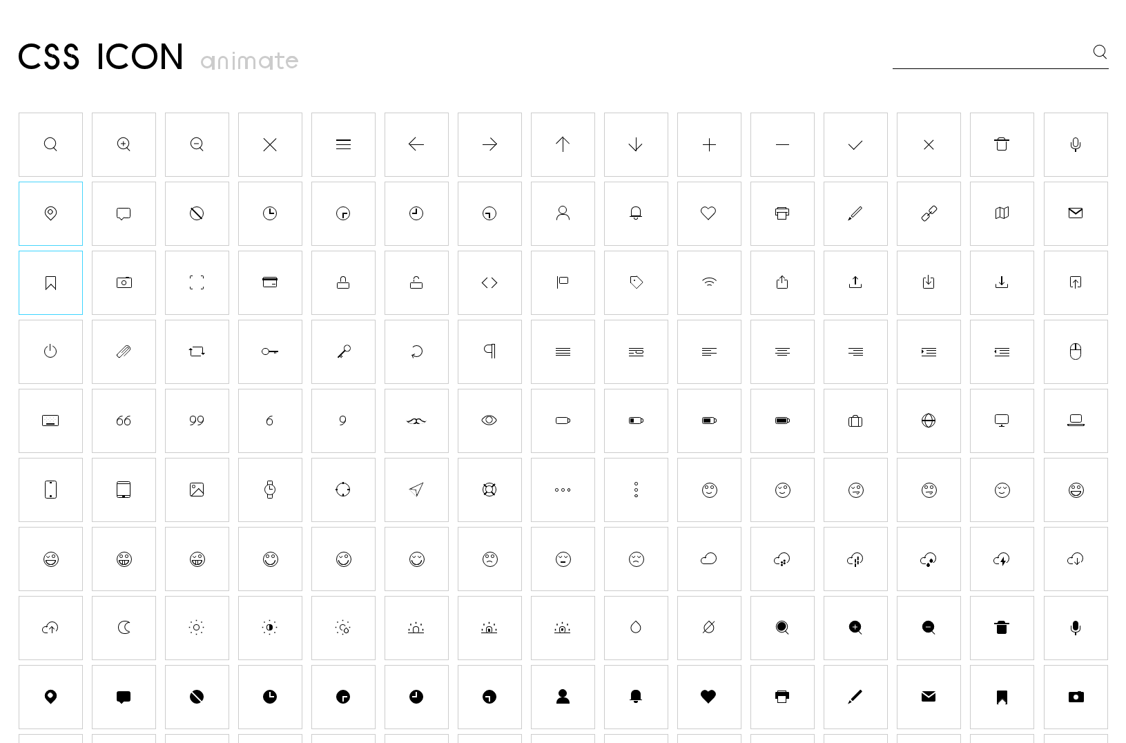 CSS Icon: Pictograms in Pure CSS, Optionally Animated | NOUPE