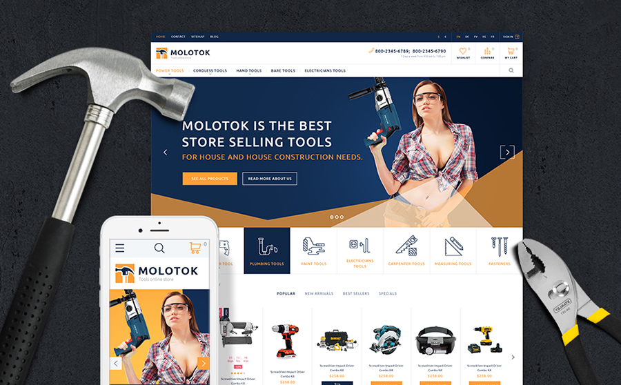 Instruments PrestaShop Theme