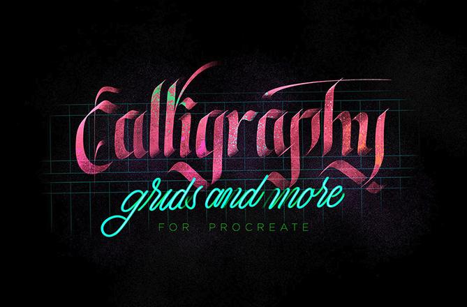 Calligraphy Procreate Brushes by Daniel Hosoya