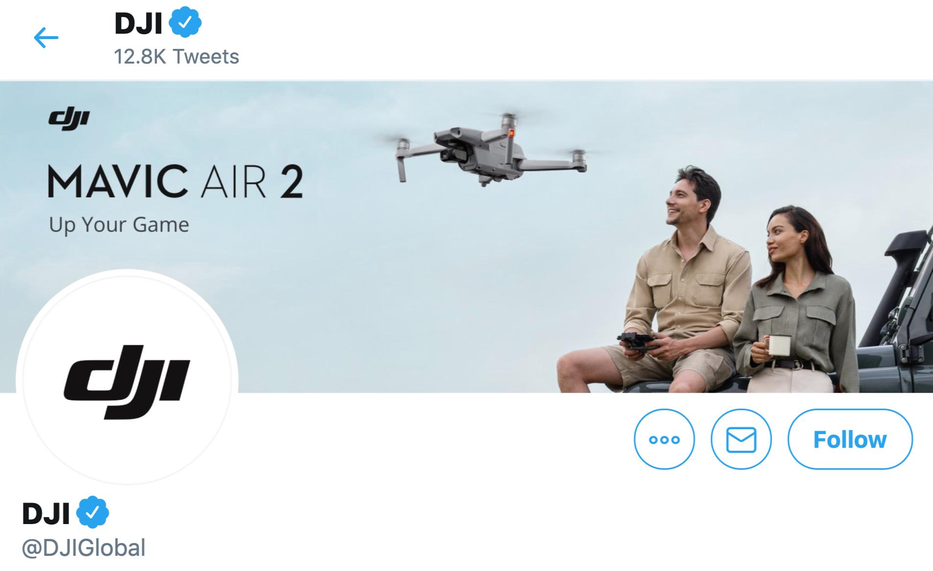 DJI twitter banner
