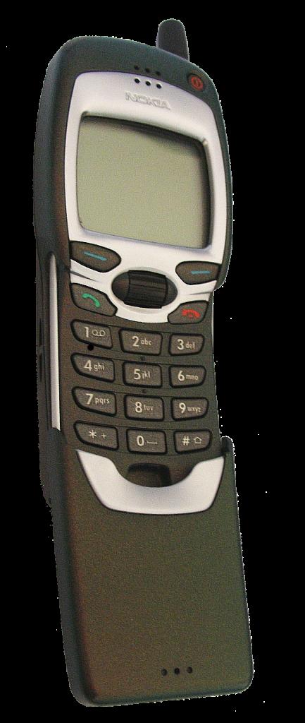 Nokia 7710 model phone