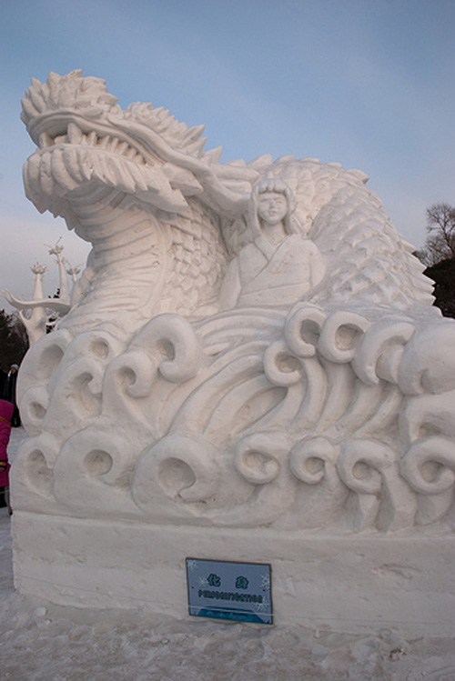 Dragon snow sculpture #snowSculpture #snow #winter #sculpture #animals