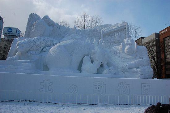 amazing art of snow - photo #45